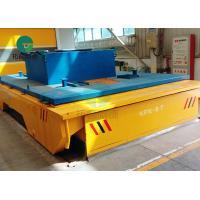 5-30 Ton Custom Steel Billet Transport Battery Transfer Cart With Manual Steering