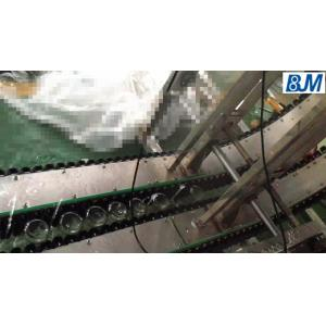 China Custom glass bottle washing machine / bottle rinsing machine with SS frame and Glass Door on sale