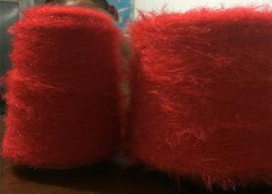 China Dyed And Raw White Feather Fancy Knitting Yarn 7S / 2 With 100% Nylon Material on sale