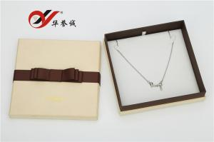 China Free Design Small Jewelry Gift Box , Special Paper Earring Jewelry Box Set on sale
