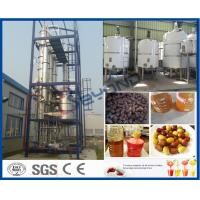 China Fruit Processing Industry Fruit Juice Processing Line For Date Juice / Orange Juice on sale