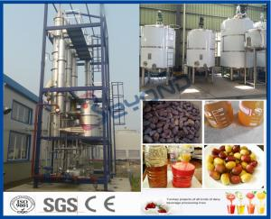 fruit juice concentrator,pasteurization of fruit juice,fruit juice evaporator