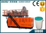 Reusable 60l Large Insulated Water Plastic Blow Moulding Machine To Make Ice Cooler Box