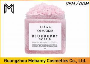China Blueberry Skin Care Body Scrub , Detoxifying Lightening Body Scrub Fit All Skin on sale