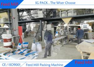 China Animal Feed Bagging Machine?Stable Performance SGJ-ZD Series PLC Control on sale