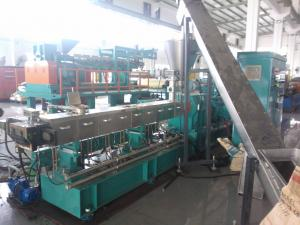 China High Quality CaCO3 filler Masterbatch machine/masterbatch production line on sale