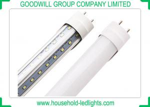 China V Shaped Integrated LED Tube Light 18W AC 110 - 277V For Office And Super Market on sale