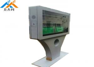 China Fan Cooling Outdoor Digital Signage 49 Inch 1500 Nits Sunlight Readable Lcd Monitor on sale