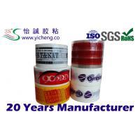 China custom printed sealing tape on sale