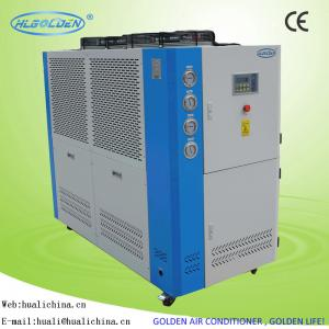 China China Manufacture Industrial Air Cooled Water Chiller With CE Certificate Galvanized Sheet Shell on sale