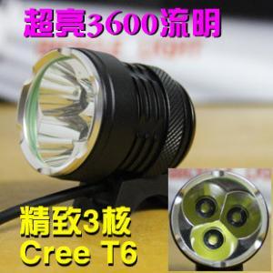 China Water resistant 3600 Lumen 30 Watt Led bike headlamp , CREE XM-L T6 bike light on sale
