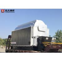 5Ton Wood Fired Steam Boiler Biomass Fuel Boiler For Paper Mill