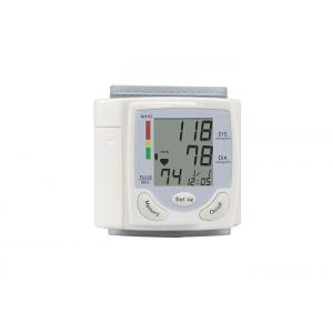 China Mini Electronic Blood Pressure Monitor with Cuff and Portable White Case on sale