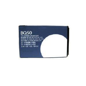 China Le meilleur remplacement pour la batterie du motorola bc50 on sale