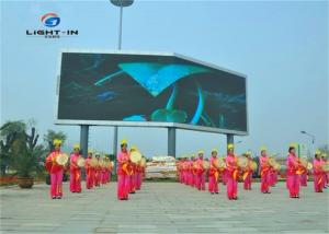 Quality Fixed Install P10 Outdoor Full Color LED Advertising Display Screen for sale