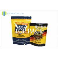 Ziplock Pet Food Packaging