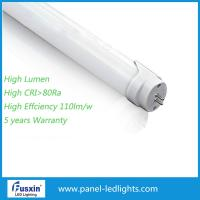 Customized Energy Saving Led Tube Lights T5 For Supermarket Lighting 24W