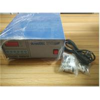 50khz - 200khz 1200w Ultrasonic Frequency Generator For Washing Machine
