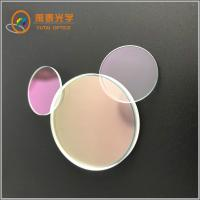 China Optical Used Ge/BK7/Fused Silica...High Precision Protective Windows on sale