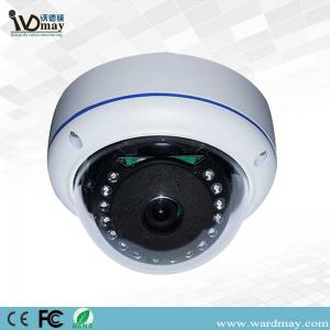 China CCTV 4.0 Megapixel Wireless Security HD IR Dome IP Camera From Shenzhen Wardmay on sale