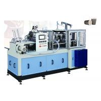Double Turnplate Intelligent Paper Tea Cup Making Machine Stable Running 24 Hours