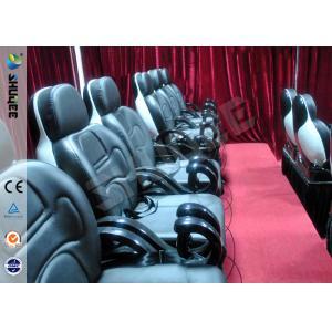 Quality Théâtre de films adapté aux besoins du client de cinéma avec des boutons d'arrêt d'urgence pour le cinéma d'intérieur for sale