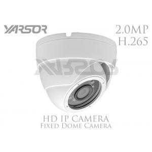 China Onivf 2.0MP Indoor Video Camera Surveillance , 1080P Night Vision Camera For Home on sale