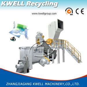 China High Capacity PET Bottle Washing Machine, Waste Plastic Flake Recycling Machine on sale