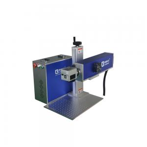 China End - Pumped Semiconductor Laser Printing Online Portable Laser Engraving Equipment on sale