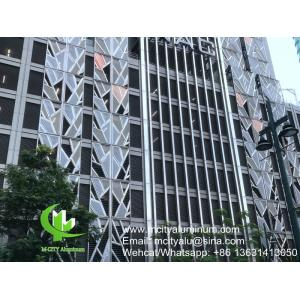 PVDF Metal aluminum perforated non standard  panel used for building exterior