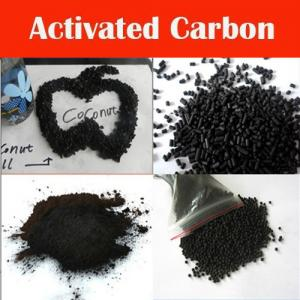 China Coal-Based Activated Carbon for Water Purification on sale