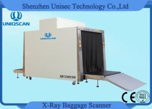 China 1.5*1.5m Tunnel Big Size Cargo X - ray Scanning System with 500 Kg Conveyor Load on sale