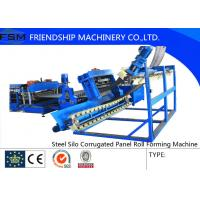 Steel Silo Corrugated Panel Roll Forming Machine For Grain Product