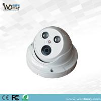 Indoor Security Infrared Ahd Surveillacne IR Dome Camera From Wardmay Ltd