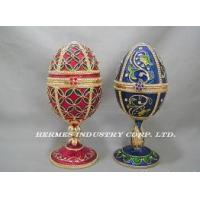 Egg Shaped Jewelry (Music) Box