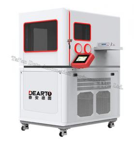 China Temperature and Humidity Verification Chamber on sale