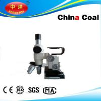 BXJ-2000 Portable Metallographic Microscope