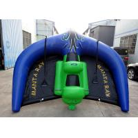 Exciting Summer Water Sport Game Toys Inflatable Flying Manta Ray For Adults