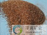 Golden silver white expanded Vermiculite and exfoliated Vermiculite