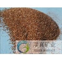 China Golden silver white expanded Vermiculite and exfoliated Vermiculite on sale