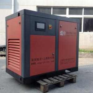 China Screw Type 45KW Oil Free Industrial Air Compressor Machine High Effciency and Durable Compressor​s on sale