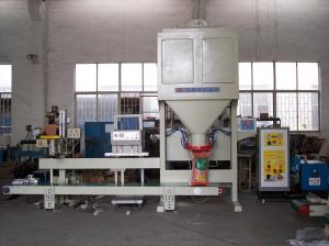 China 800baags/hour High Capacity Dual Hopper  Fertilizer Pellet Packing Machine on sale