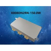 China 150W Fiber Detachable 808nm Diode Laser Module , High Power Laser Diode Module on sale