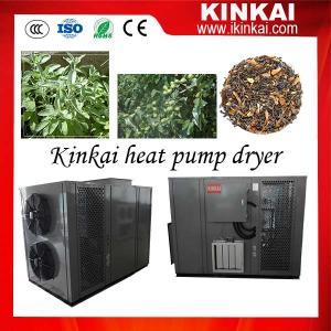 China Factory price fruits drying machine,vegetable drying machine,fish drying machine on sale