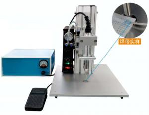 China Inner Earloop Mask Machine , High Performance Ultrasonic Spot Welding Machine on sale