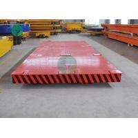 China Custom Mold Transport Flat Rail Vehicle Steel Pipe Transfer Trolley on Track on sale