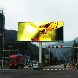 China Steel / Aluminum Panel Outdoor Fixed LED Display P6.67 Full Color Back Access on sale