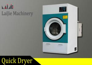 China Fully Automatic Commercial Tumble Dryer Machine , Industrial Laundry Dryer on sale