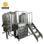 400L Semi Automatic Small Brewery Equipment Two Vessels With Steam Condenser
