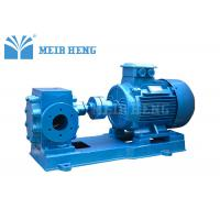 RCB Thermal Insulation Portable Fuel Transfer Pump For Heavy Oil Resin Gel